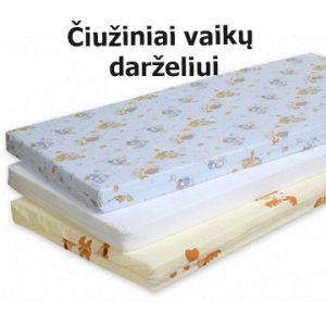Mattresses for kindergarten